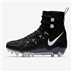 Nike 857063 Force Savage Elite TD