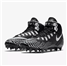 Nike 880144 Force Savage PRO Black 2018
